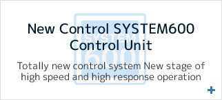 New Control SYSTEM600