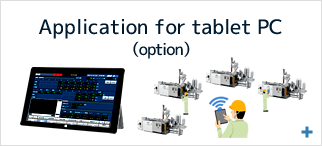 Application for tablet PC