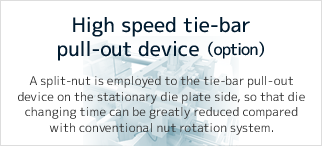 High speed tie-bar pull-out device (option)