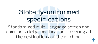 Globally-uniformed specifications