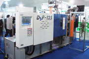 Reference exhibit : <br />Fully Electric Servo-driven Die-casting Machine